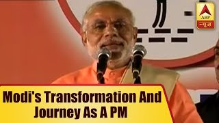 Vyakti Vishesh: In Past 4 Years, Narendra Modi's Transformation And Journey As A Prime Minister