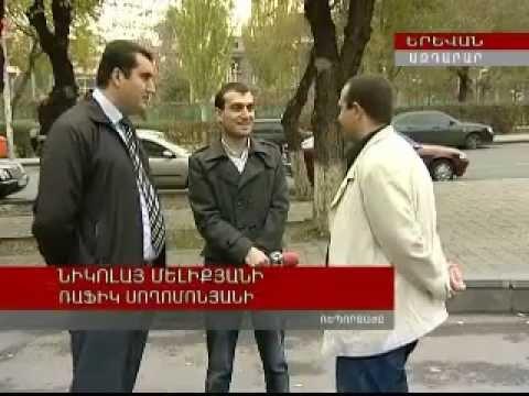 Армения - ЕС виз больше нет