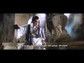 Bastard Swordsman 天蠶變 1983  Trailer By Shaw Brothers