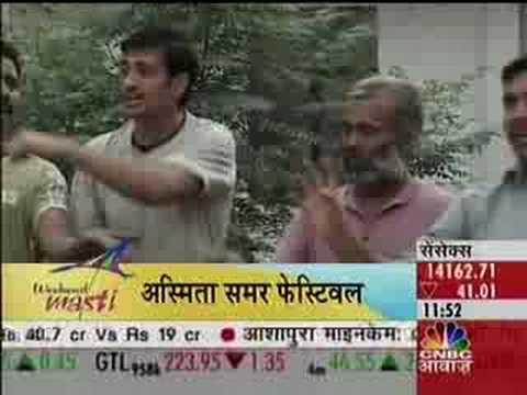 Arvind Gaur's Theatre Festival News Report