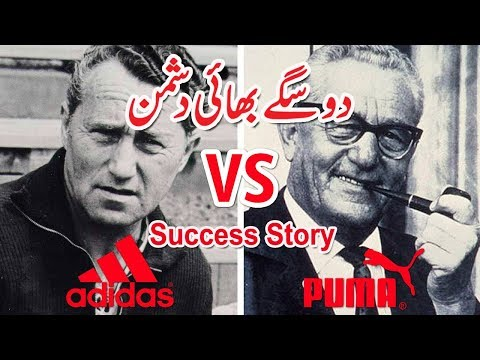 ADIDAS And PUMA The Enemy Brothers | Adidas | Puma | Urdu | Hindi | Success People