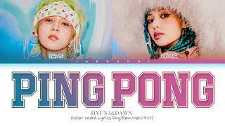 HyunA & DAWN PING PONG Lyrics (현아 던 PING PONG 가사) (Color Coded Lyrics)