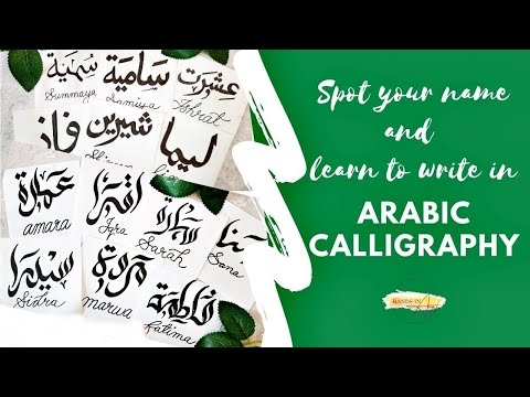 ARABIC CALLIGRAPHY NAMES | Requested Names in Arabic Calligraphy | Write names in Arabic Part -1