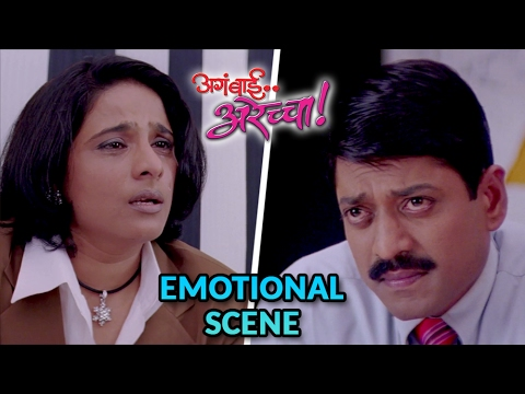 Benare Madam! | Best Emotional Scene | Aga...