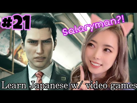 【Particlesへ&を】Learn Japanese playing video games Part25【Final Fantasy 7 Remake】 |