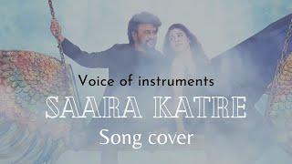 saara katre song cover | #annaatthe #imman #rajinikanth #nayanthara #shreya ghoshal #sidsriram