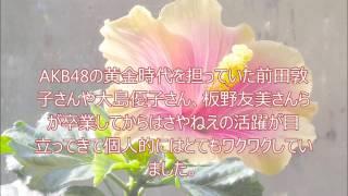 NMB48山本彩さんへのファンレター http://akb48fanletter.com/yamamoto_...