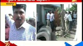 Solapur : Fight Between Traffic Police And Biker