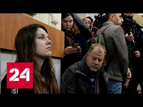Диагноз - безответственность: суд вернул сбежавшую из карантина россиянку. 60 минут от 17.02.20