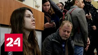 Сбежавшую из карантина по коронавирусу россиянку заставили вернуться. 60 минут от 17.02.20