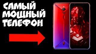 эТО САМЫЙ МОЩНЫЙ ТЕЛЕФОН!!! ОБЗОР НА NUBIA RED MAGIC 3S
