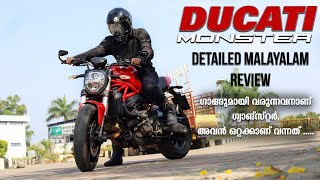 Ducati Monster 821 Malayalam Review