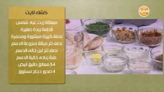 الباوند كيك - كشك لايت - خبز بلدي بيتي | حلو و حادق حلقة كاملة
