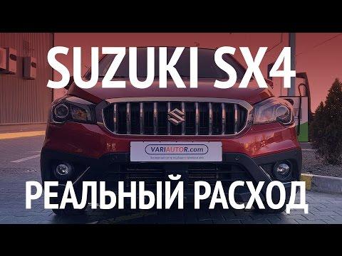 РЕАЛЬНЫЙ расход топлива Suzuki SX4