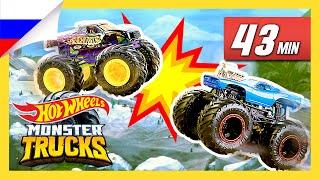 Бешеная Гонка на Острове | Monster Trucks | @Hot Wheels Россия 3+