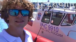 Учебный морской катер РИБ ГИМС МЧС России в Сочи Адлер Имеритинский яхт клуб ок