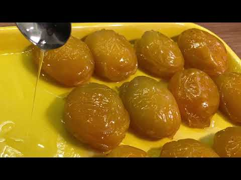 Сухофрукты из абрикосов | Dried Apricots | Ծիրանի չիր