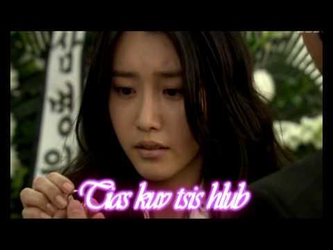 Mi noog ( Hmong lyrics )
