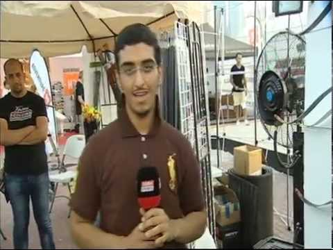 Dubai Sports Channel - The Middle East Extreme Sports Expo 2014