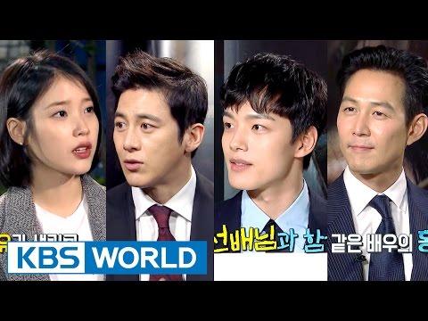 Entertainment Weekly | 연예가중계 - IU, Go Soo, Yeo Jingoo [ENG/中文字幕/2017.05.01]
