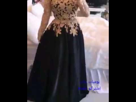 02e456638968f فستان اسود وذهبي ❤ - YouTube