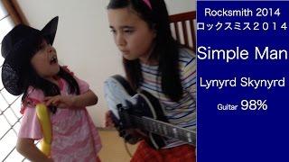 Audrey (11 years old) plays guitar - Simple Man - Lynyrd Skynyrd 98...