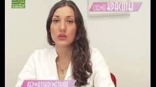 видео Как ухаживать за кожей лица во время беременности? Советы по уходу беременным