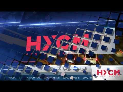 المراجعة اليومية للأسواق - HYCM 14.03.2018