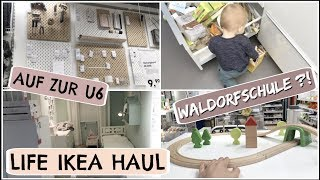 AUF ZUR U6 l IKEA HAUL l WALDORFSCHULE ?! l HelloCathi
