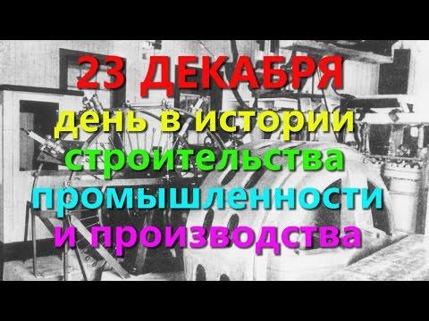 «Радио России» / Программа передач на сегодня и на неделю
