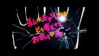 watamote! konomi suzuki ft kiba of akiba - watashi ga motenai no wa dou kangaetemo omaera ga warui