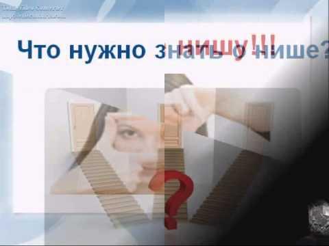 Видео отчёт о стажировке Елены Балашовой