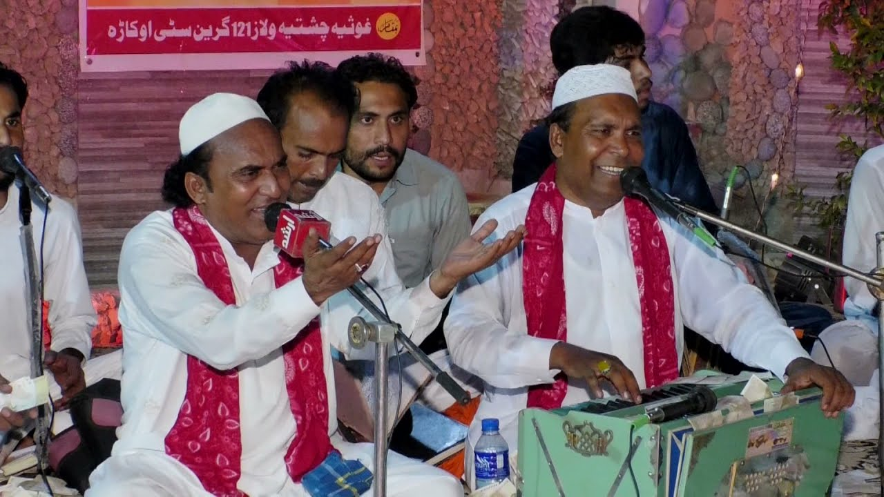 Download Elahi Zindagi Yunhi Basar Ho || Zulfiqar Ali Mubarak Ali Qawwal || Arshad Sound Okara