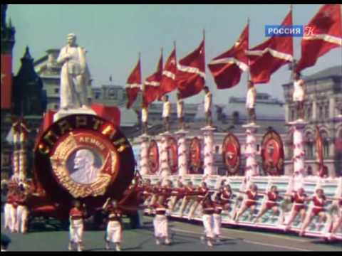Soviet Union Parade of Athletes 18 July 1939