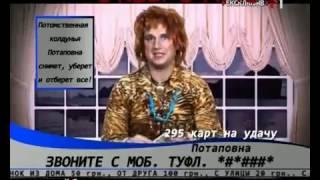 Потап и Настя Каменских   Новый год HQ 2010