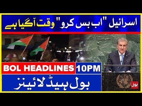 Shutup Call For Israel - News Headlines