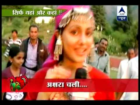SBS In The Paradise Valley Kashmir, What Has Akshara Stored For Us? Find Out!