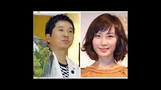 お笑いコンビ・爆笑問題の田中裕二とタレントの山口もえが、結婚に向け...