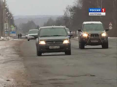 В Костромской области начался капремонт судиславского участка федеральной трассы Кострома–Шарья