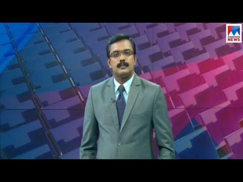 പത്തു മണി വാർത്ത | 10 A M News | News Anchor - Priji Joseph | October 29, 2018