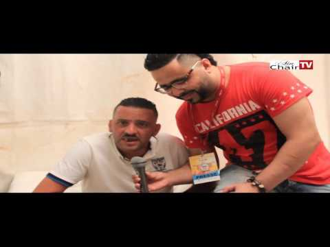 النجم الجزائري العجال  احب عين الشعير Ain Chair TV