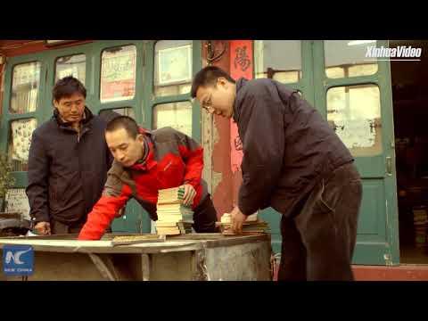 A Beijinger's dream