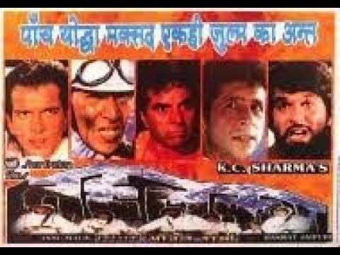 Tahalka Movie 1992 actor