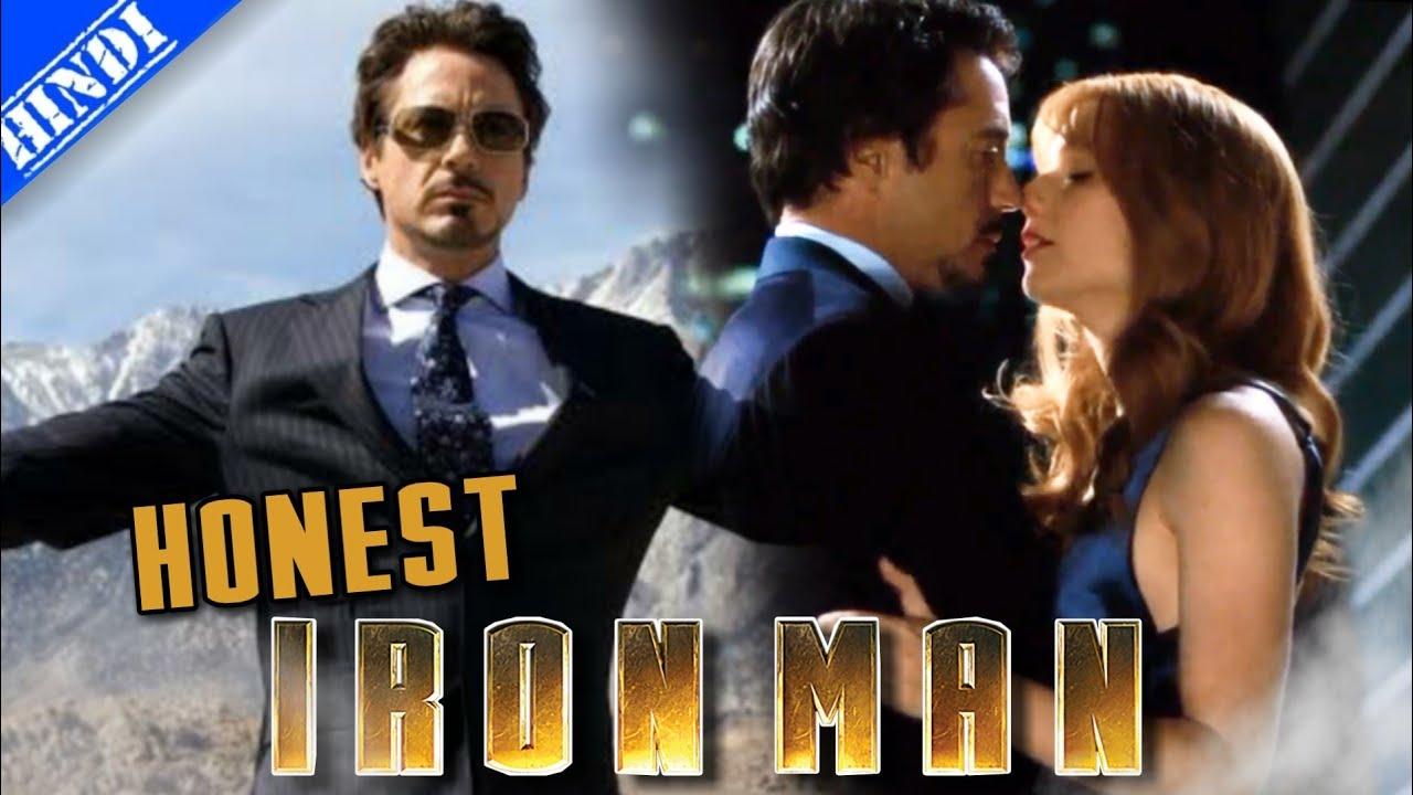 Iron Man: Rewatch | Hindi