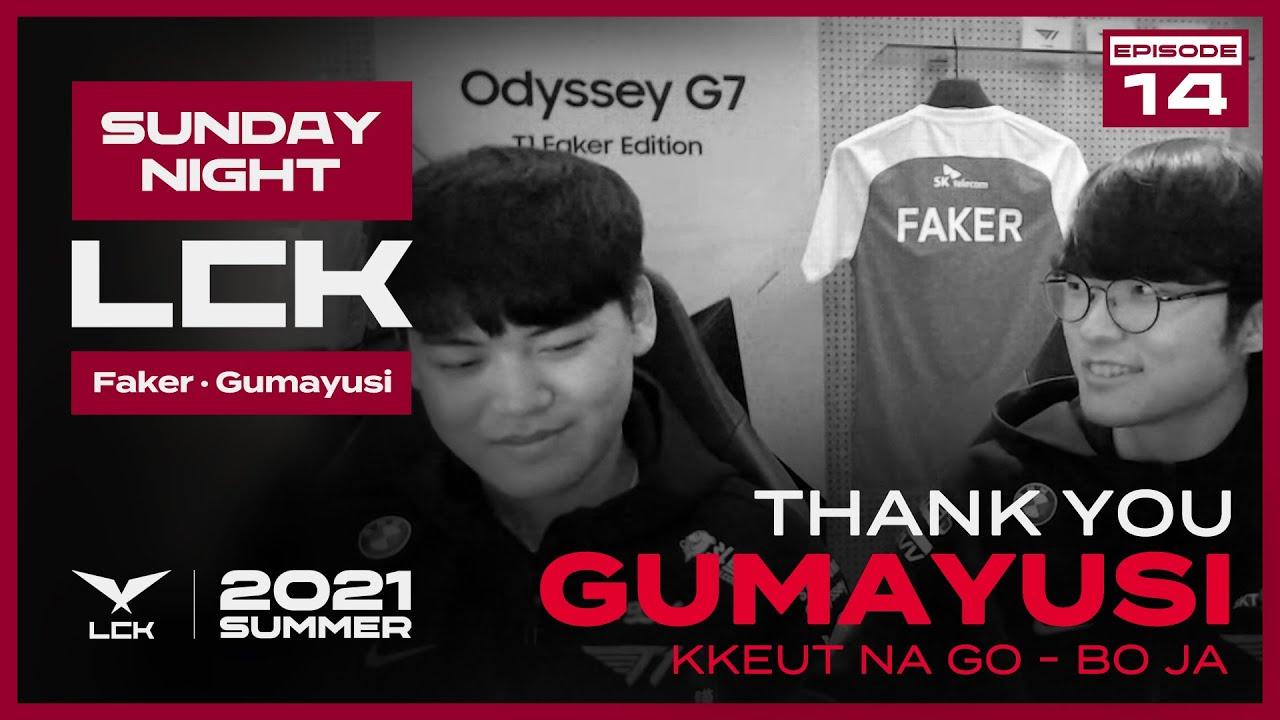[SNL] Sunday Night LCK (feat. Faker, Gumayusi) #Ep.14