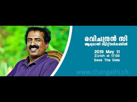 Changathikoottam Event Long Version - Ravichandran C at Zürich, Switzerland  on 2019 May 11th