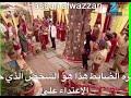 لحطة القبض على سامير من قبل الشرطه - غدر الزمن الجزء الثاني  - مترجم
