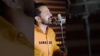 Aawaz do humko   pranav chandran   live   90s song   one minute cover