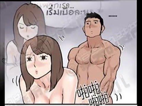 การ์ตูนตลก ดูตลก ตลก 6 ฉาก หนังตลกไทย ตอน เหมือนเดิม