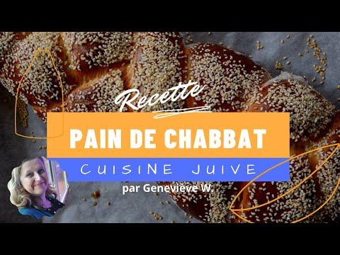 🕎-recettes-de-cuisine-juive-:-la-hallah---le-pain-de-chabbat